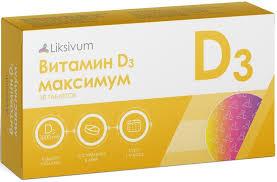 Купить <b>Витамин</b> Д3 Максимум Liksivum <b>1000 МЕ</b> 30 шт (<b>витамин</b> ...
