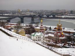 Níjni Novgorod