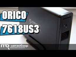 <b>Orico</b> 7618US3 обзор бокса для <b>HDD</b> - YouTube
