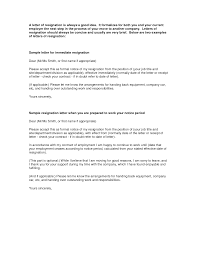cover letter resignation letter immediate effect due to cover letter 18 samples of resignation letters for personal reasons