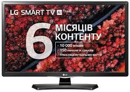 ≡ <b>Телевизор LG 24MT49S</b>-<b>PZ</b> – купить в Киеве | цены и отзывы