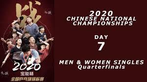 2020 Chinese National Championships | <b>Men's</b> & <b>Women's Singles</b> ...