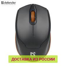 Компьютерная <b>мышь Defender Genesis</b> MB-865 серый+ ...