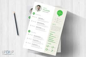 hr manager cv template modern cv upcvup hr manager cv template