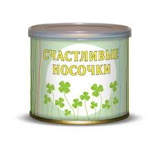 <b>Носочки счастливые Canned Socks</b> 415843 | fondim27.ru