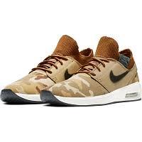 <b>Nike</b> – купить <b>Nike</b>: <b>кеды</b>, кроссовки, одежду. <b>Nike</b> SB в Москве ...