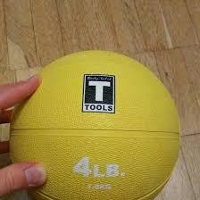 <b>Медбол Body Solid</b> BSTMB4 4lb 1.8кг жёлтый мяч – купить в ...