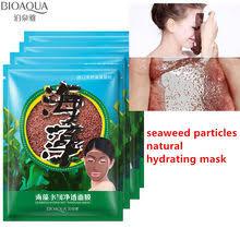 <b>Compress Face Mask</b> Promotion-Shop for Promotional <b>Compress</b> ...