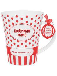 <b>Кружка</b> Be <b>Happy</b> 5297321 в интернет-магазине Wildberries.by