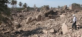 「1978 Tabas earthquake」の画像検索結果
