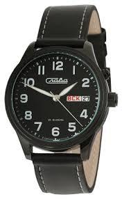 Наручные <b>часы Слава</b> 1244424/300-2428 — купить по выгодной ...
