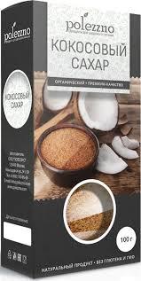 <b>Кокосовый сахар</b> купить в интернет-магазине OZON.ru