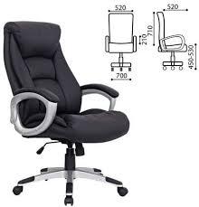 <b>Кресла</b> для руководителя <b>BRABIX</b> купить в Екатеринбурге   Цены ...