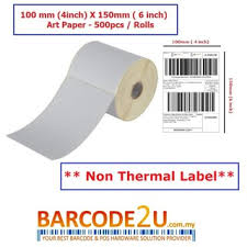 Barcode2u online store, Online Shop | Shopee Malaysia