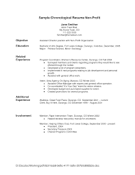 waitress resume example duties and responsibilities job samples cover letter waitress resume example duties and responsibilities job samples gallery objectives for resumewaiter resume examples