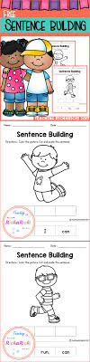 bies kindergarten pre k first grade worksheets printables bies kindergarten pre k first grade worksheets printables lesson