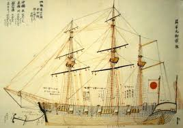 「1870年日の丸旗」の画像検索結果
