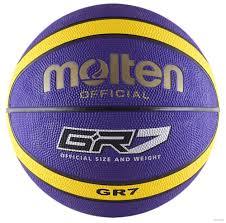<b>Мяч баскетбольный Molten BGR7-VY</b> №7: купить за 1399 руб ...