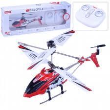 <b>Вертолеты и самолеты</b> на радиоуправлении оптом с доставкой ...
