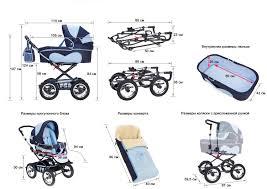 Детская <b>коляска</b> для двойни <b>Reindeer</b> Mega <b>3 в</b> 1