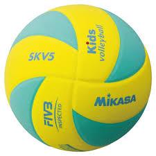 <b>Мяч волейбольный</b> Mikasa SKV5 купить в Москве — интернет ...