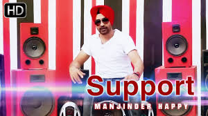 <b>Support</b> Ft. Manjinder Happy - Official <b>Full HD</b> Video | Punjabi Songs ...