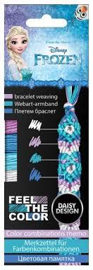 Купить <b>Daisy Design Набор</b> для создания браслета цветовой ...