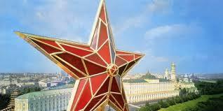 Картинки по запросу кремль москва