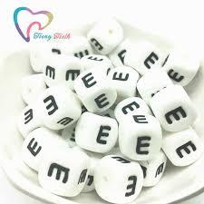 Teeny Teeth 10PCS BPA Free <b>Letter</b> E <b>Baby</b> Teething Beads ...