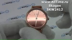 Обзор. <b>Женские</b> наручные <b>часы Skagen SKW2412</b> - YouTube