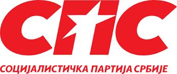 Partido Socialista da Sérvia
