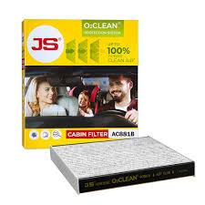<b>Салонный фильтр JS O2CLEAN</b> AC881B — купить в интернет ...