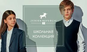 Демисезонные <b>пальто для девочек Mayoral</b> - купить в интернет ...