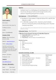 create a cv on my phone allyl tk category cvitae