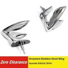 Zeroclearance 86320-3N000 Орнамент эмблема <b>капот</b> крыло для ...