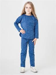 Костюм: <b>кофта</b>, брюки <b>ARCHY</b> 6954900 в интернет-магазине ...
