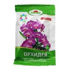 <b>Удобрения для комнатных растений</b> в Кемерове – купите в ...