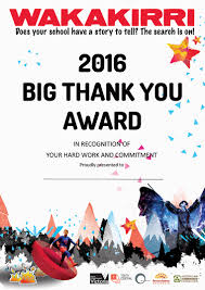 big thank you award wakakirri big thank you award 2016