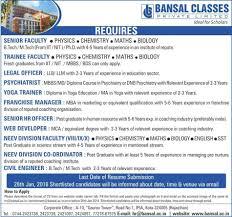 career faculty recruitment advertisement x