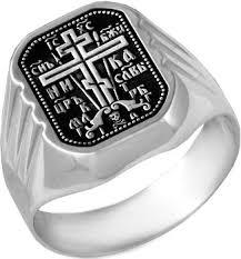 Мужская серебряная печатка перстень <b>Серебро России K</b>-<b>063</b> ...