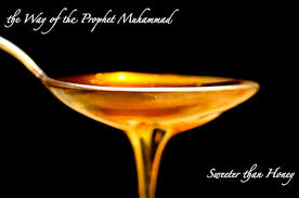 10 Prophet Muhammad Quotes: A Taste of HoneyIslamic Renaissance