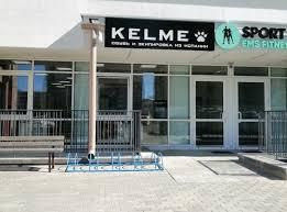 <b>Kelme</b>, <b>спортивная</b> одежда и обувь, просп. Дзержинского, 15 ...