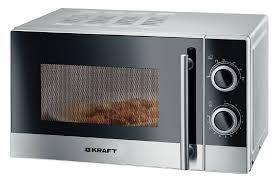 <b>Микроволновая печь Kraft KF20MW7S</b>-<b>200M</b> — купить в интернет ...