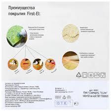 <b>Скатерть</b> ПВХ <b>140х160см</b> 1544-1 Париж <b>в</b> Новосибирске – купить ...