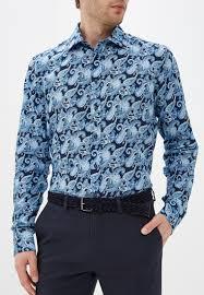 <b>Рубашка Sand</b> купить за 81 000 тг SA915EMFIPW6 в интернет ...