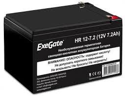 <b>Exegate EX282965RUS Exegate EX282965RUS</b> - online-shoper.ru