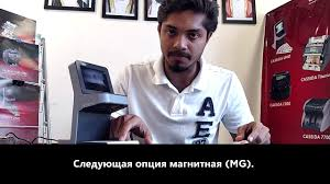 <b>Cassida UNO plus</b> Counterfeit Detector Demo - YouTube
