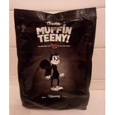 Отзывы о Маффины ДиГуста Групп <b>Muffin Teeny с</b> шоколадными ...