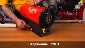 Газовая тепловая пушка <b>РЕСАНТА ТГП 15000</b> - YouTube