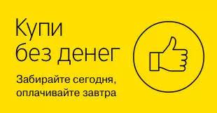 Кастрюли и ковши — купить в Москве с доставкой по России ...